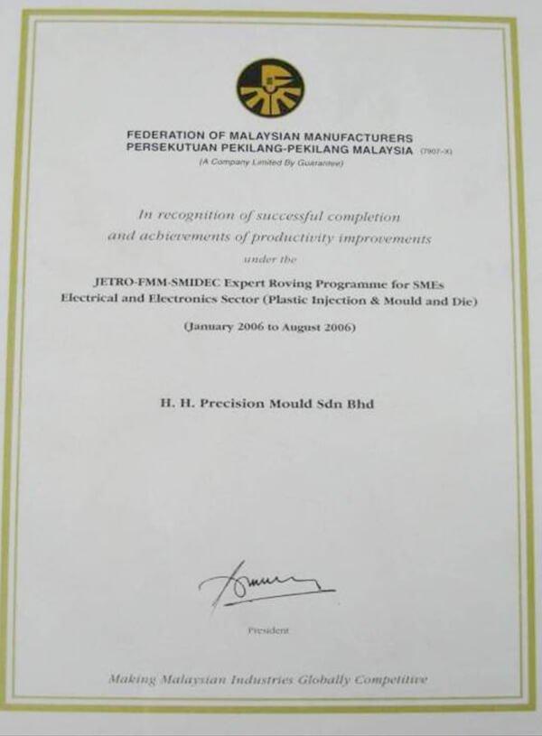 JETRO-FMM-SMIDEC