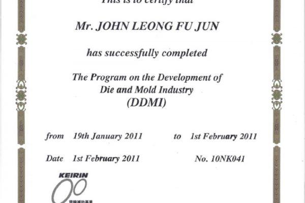 DDMI-7